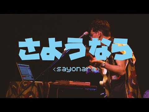 Julián Mayorga - Sayonara / Sesiones In-Correcto #1