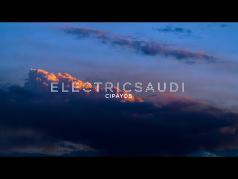ELECTRICSAUDI · CIPAYOS (LYRIC VIDEO)