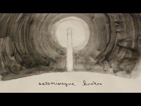 Satomimagae - Houkou (Official Video)