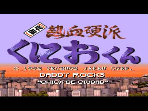 Daddy Rocks - Chicx De Ciudad